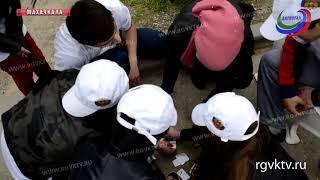 Молодёжь Дагестана приняла участие во Всероссийском историческом квесте