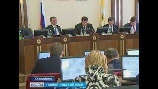 Миллиард на жилье молодым ставропольским семьям