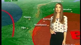 Прогноз погоды от Елены Екимовой на 27,28,29 июля