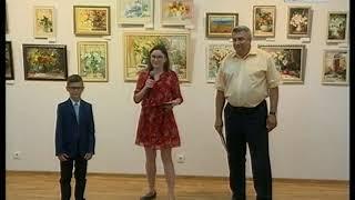 Выставка Димы Юдина