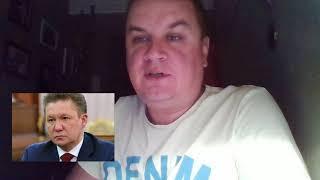 Миллер попал в ДТП в Москве
