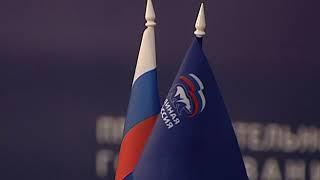 Председатель Облдумы Михаил Боровицкий примет участие в праймериз «Единой России»