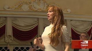 В Саранске состоится творческий вечер оперной примы Ирины Филаткиной