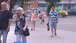 Вести Красноярск от 27 июня 2018