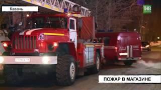 Огонь охватил помещения двухэтажного офисного здания по улице Кызыл Армейская - ТНВ
