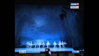 Вести Санкт-Петербург. Выпуск 11:25 от 7.11.2018