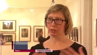 ТГУ выставил подаренные вузу меценатами картины и гравюры