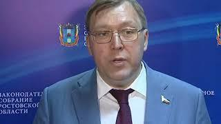Донские парламентарии приняли решение о сохранении льгот людям предпенсионного возраста