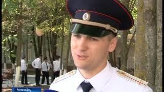 Ростовский юридический Институт МВД России выпустил еще 105 лейтенантов полиции