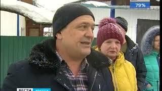 Всё идёт по генплану. Кто предложил жителям Дальнего переулка в Иркутске добровольно снести жильё