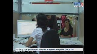 Для удобства жителей республики в многофункциональных центрах появятся новые госуслуги