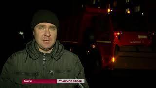 В Томске лёг первый снег