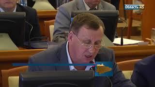 Депутаты Курганской областной Думы утвердили бюджет региона и ушли на каникулы