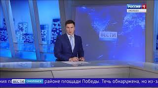 Авария на Дзержинского оставила жителей центра Смоленска без воды