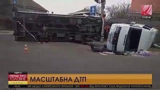 Масштабна ДТП в Одесі: постраждали 11 людей - Перші про головне. День (13.00) за 16.04.18