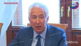 Владимир Васильев встретился с представителями Национального фонда «Общественное признание»