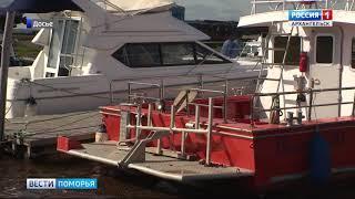Вступили в силу обновлённые правила плавания и стоянки судов