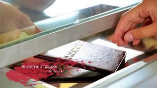 16-летний подросток провернул банковскую аферу в Вологде