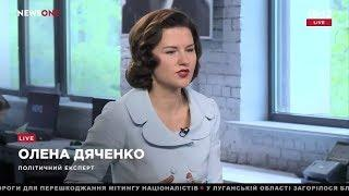 Дяченко: Порошенко полностью уничтожит свой рейтинг до конца года 07.05.18