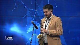 Фестиваль EverJazz 2018
