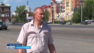 Градостроительный Совет одобрил новую концепцию площади Профсоюзов