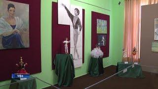 В Национальном музее республики открылась выставка «Дыхание танца»
