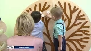 В Вологде проверили объекты «Доступной среды» в учреждениях образования