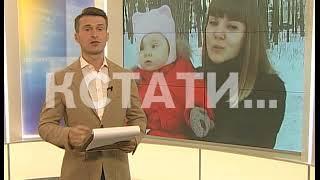 Опровержение по решению Нижегородского суда