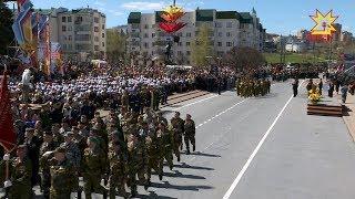 В Чебоксарах прошел торжественный парад, посвященный 73-ей годовщине Победы