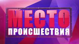 Обзор аварий  Погибший и три пострадавших в Юрьянском районе