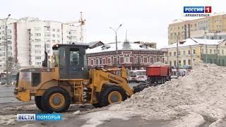 За ночь с улиц Архангельска вывезли более 2,5 тысяч тонн снега