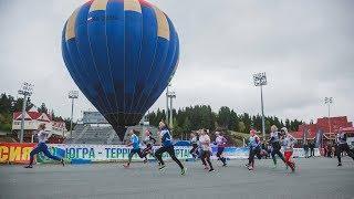 У жителей Ханты-Мансийска ещё есть шанс пробежать «Кросс нации»