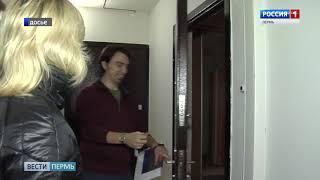 В Перми составлен рейтинг добросовестных застройщиков