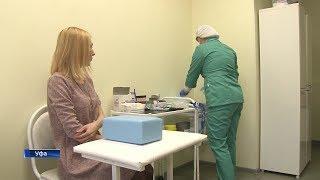 Жители Башкирии могут стать донорами костного мозга