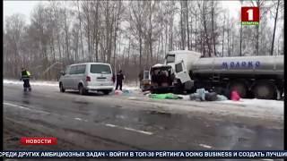 Аварии со смертельным исходом: сразу несколько крупных ДТП в Беларуси