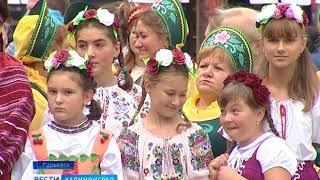 В Гурьевске с размахом отметили День городского округа