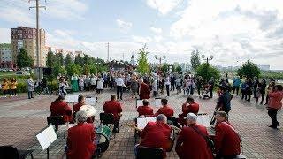 В Нефтеюганске празднуют день первой улицы