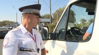 Волгоградские госавтоинспекторы провели профилактическую операцию «Автобус»