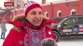 """Антон Мельников -  старт экспедиции """"От Балтики до Арктики"""""""