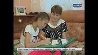 В батыревской семье маму готовятся поздравить родные и приёмные дети
