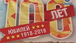 Газете «Кузнецкий рабочий» исполнилось 100 лет