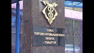 Чем дышит Автоград: Общественная палата Самарской области решила разобраться в вопросе