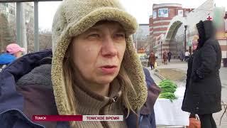 На прилавках Томска появилась колба