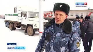 В Котласе прошли совместные учения ФСИН и линейного отдела ОМВД России «Котласский»