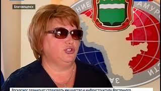 Амурские депутаты скорректировали бюджет