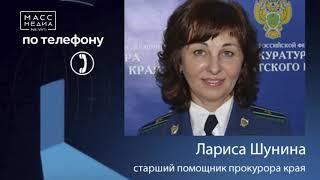 Камчатский алкоголик получил 16 лет «строгача» за убийство дочери | Новости сегодня