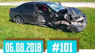 Новые записи АВАРИЙ и ДТП с видеорегистратора #101 Август 06.08.2018
