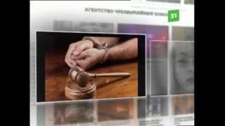 Новости 31 канала. 28 ноября