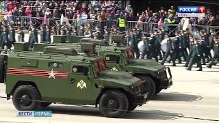 Тачанка, «тигры», БТР: парад военной техники в Перми