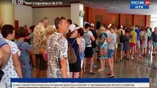 Собчак набрала больше голосов россиян, чем Жириновский при голосовании за границей